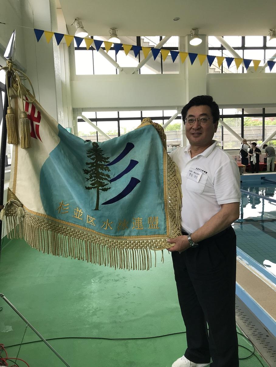2019杉並区ジュニア・マスターズ水泳大会